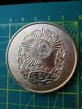 Настольная медаль Киевское суворовское военное училище, фото №2