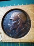 Настольная медаль Григорий Сковорода ЛМД, фото №2