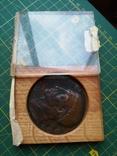 Настольная медаль Григорий Сковорода ЛМД, фото №13