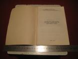 Инструкция про порядок учета, оценки  и реализации конфискованного имущества, ...и кладов., фото №4