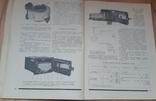 Автоматические электронные приборы 1956 г, фото №6
