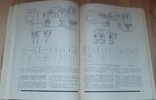 Автоматические электронные приборы 1956 г, фото №8