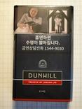Сигареты DUNHILL 6 mg