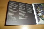 Диск CD сд Сергей Бабкин Сергеевна в коробке от другого альбома, фото №6