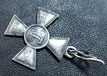 Георгиевский крест 4 ст. № 35 607, фото №4