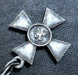 Георгиевский крест 4 ст. № 35 607, фото №6