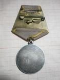 """Медаль """"За боевые заслуги СССР"""", фото №3"""