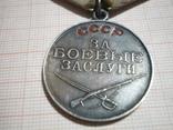 """Медаль """"За боевые заслуги СССР"""", фото №4"""
