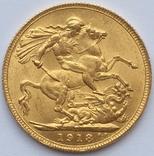Британська Індія Соверен 1918 року (І) Бомбей Золото 7,98 грам 917' проби, фото №2