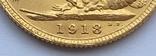 Британська Індія Соверен 1918 року (І) Бомбей Золото 7,98 грам 917' проби, фото №4