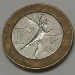 Франція 10 франків, 1992