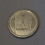 Придністров'я 1 копійка, 2000