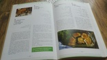 Рецепты праздничного стола Старчаенко Е.Т., фото №3