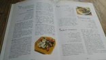 Рецепты праздничного стола Старчаенко Е.Т., фото №4