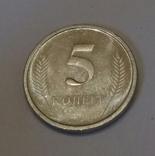 Придністров'я 5 копійок, 2000