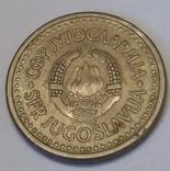 Югославія 1 динар, 1990 фото 2