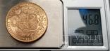 100 Перуанських Солей 1965р., золото 46,8г., фото №2
