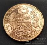 100 Перуанських Солей 1965р., золото 46,8г., фото №5