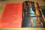Музыкальный диск Євген Станкович – Панахида за померлими з голоду, фото №8