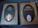 2книги из серии Мир пэзии П.Ронсар и Д.Давыдов, фото №2