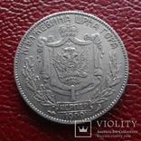 1  перпер  1909  Черногория  серебро   ($3.4.6)~, фото №2