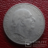 1  перпер  1909  Черногория  серебро   ($3.4.6)~, фото №4