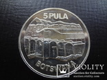 5 пула 1976 Ботсвана (4.7.6)~, фото №4