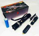 Фонарь X-balog Zoom (3 режима ) + Аккумулятoр, фото №3