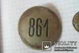 Идентификационный жетон польского полицейского №861, фото №3