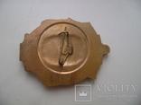 Памятный знак ВМФ, фото №6