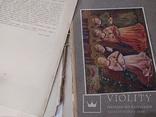 Школа рисования живописи и прикладного искусства 1 том, фото №4
