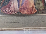 Школа рисования живописи и прикладного искусства 1 том, фото №7