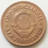 10 пара 1965 г. Югославия, фото №3