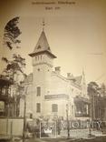 1896 Архитектура Огромного Формата 42 на 29, фото №4