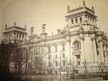 1896 Архитектура Огромного Формата 42 на 29, фото №5