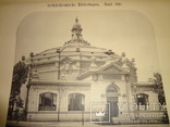 1896 Архитектура Огромного Формата 42 на 29, фото №12