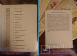 """Советские открытки """"Кузнечики. Сверчки. Кобылки""""(изд-во""""Изобразительное искусство"""",1990г.), фото №5"""