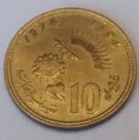 Марокко 10 сантимiв, 1974 ФАО