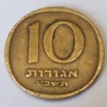 Ізраїль 10 агорот, 1966