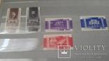Негашеная серия 26 бакинских комиссаров 1933г, фото №4