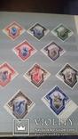 10 негашеных марок СССР Спартакиада 1934года, фото №2