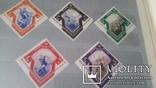 10 негашеных марок СССР Спартакиада 1934года, фото №5