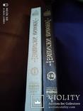 2 тома Записки начальника тайной полиции Парижа Видока, фото №8