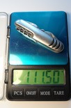 Нож (мультитул) немецкий Rostfrei, 11 предметов. Масса 111 г., фото №9