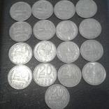 20 копеек ссср, фото №2