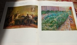 Державний музей  - альбом репродукций, фото №5