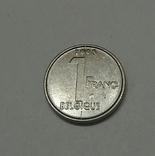 Бельгія 1 франк, 1995