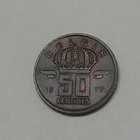 Бельгія 50 сантимів, 1979 фото 2