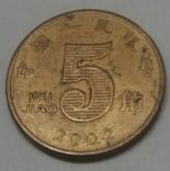 Китай 5 джао, 2002
