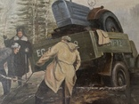 Соцреализм. Картина СССР, 1976г., 70х94см, фото №6